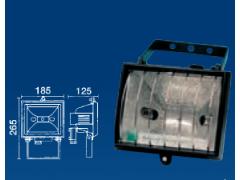 Proyector halógeno exterior 500 W. Con rejilla. Blanco