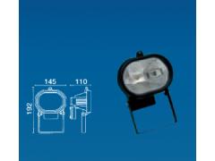 Proyector halógeno exterior mini 150 W. Ovalado. Blanco