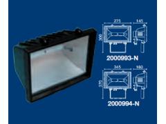 Proyector halógeno exterior 1.500 W. Negro